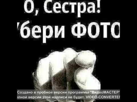 Биография ополченца Гиви Железный Гиви фото и видео