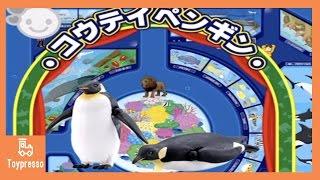 今回は「アニアどうぶつコレクション」のペンギンのゲームで遊びました...