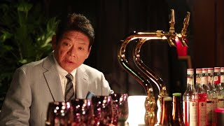増位山太志郎 - そんな夕子にほれました