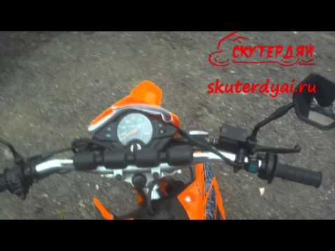 Barsik 200 Enduro S2 Motors