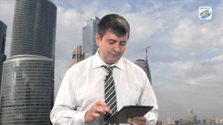 Бухгалтерский вестник ИРСОТ. Выпуск 9. Отчетность за 9 месяцев: на что обратить внимание?