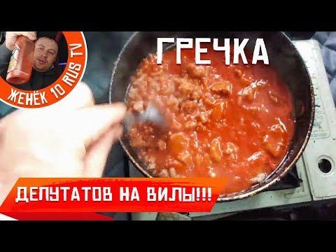 «Бич транс ТВ» Греча по узбекски))) Депутаты — татупеды))