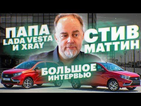 Дизайнер АвтоВАЗа -