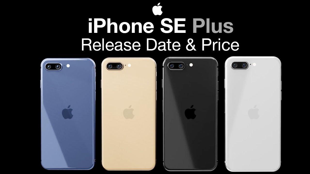 Se plus iphone