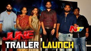 June 143 Movie Trailer Launch Press Meet ||  Bhaskar Bantupalli, Lakshmi || NTV