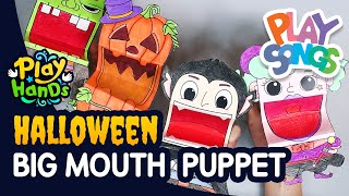 How to Make a Big Mouth Puppet for Halloween ☠ | Halloween Crafts for Kids | PlayHands | Playsongs