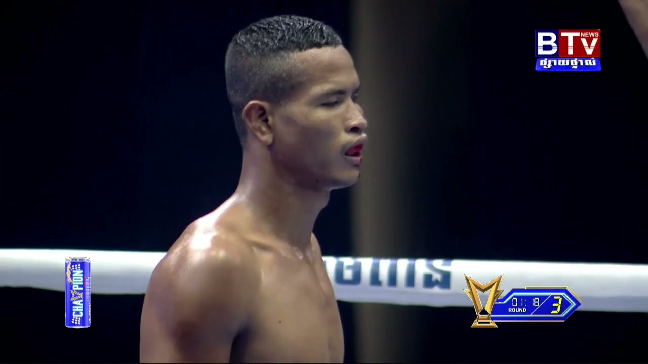 Download រាប់ម្នាក់ម្�ង, រឿម វណ្ណៈ vs សំ អាន, Khmer Boxing 12-06-2021