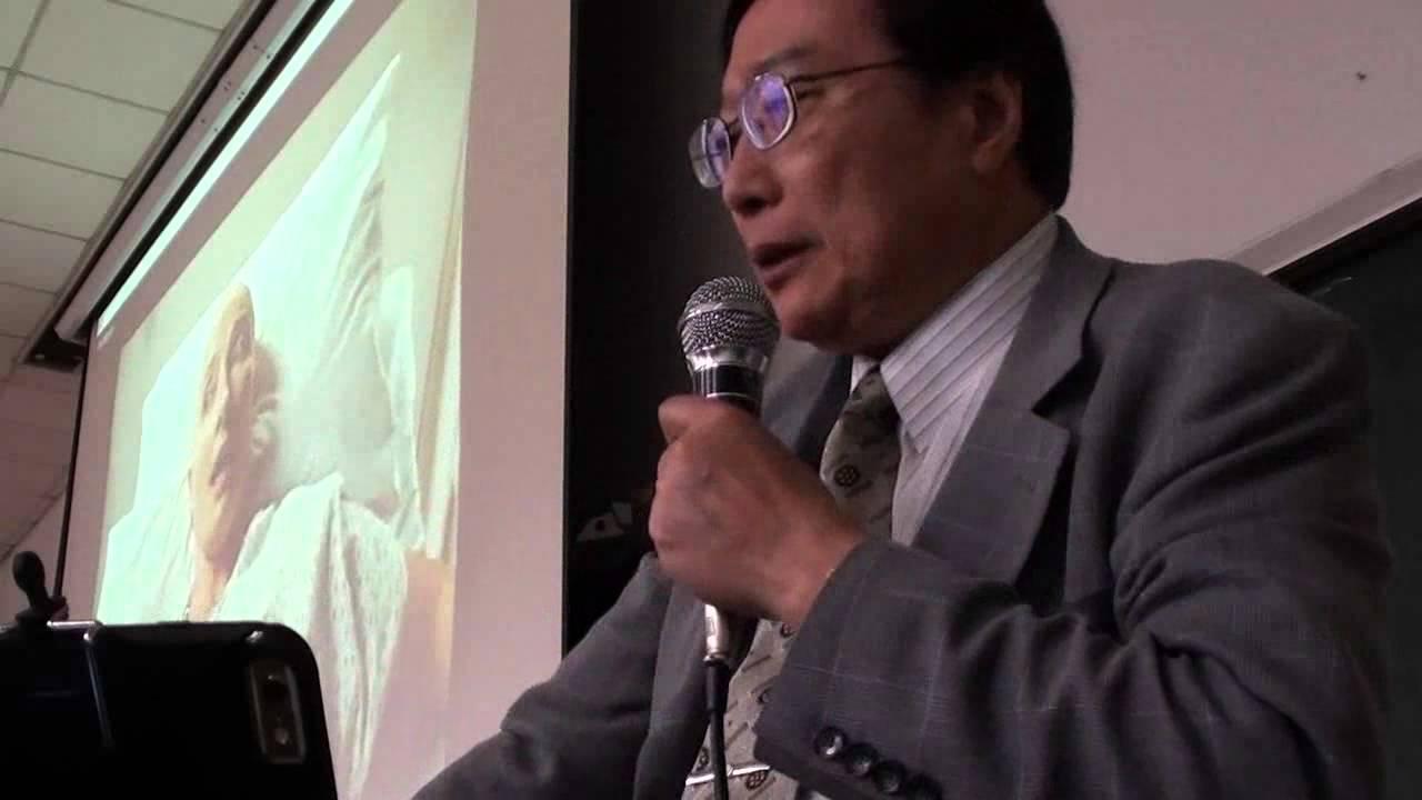 2015-04-07 中國醫藥大學學士後中醫學系醫學倫理學第5堂及觀賞影片『心靈病 - YouTube