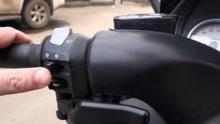Tmax 500 II 2007