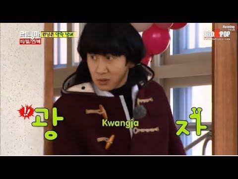 running man Kwang Soo ( KwangJa) và Chị đại học đường Descărcare