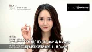 [Eng Sub] Get It Beauty Self - f(x) Krystal