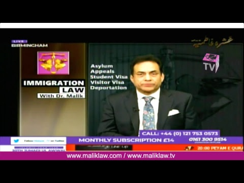 immigration Law Show with Dr Malik 16 Feb 2018
