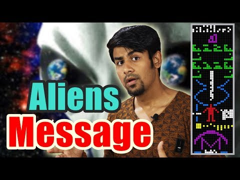 Aliens Message  ? | What is Arecibo message ? | Humans Contacting Extraterrestrial Intelligence