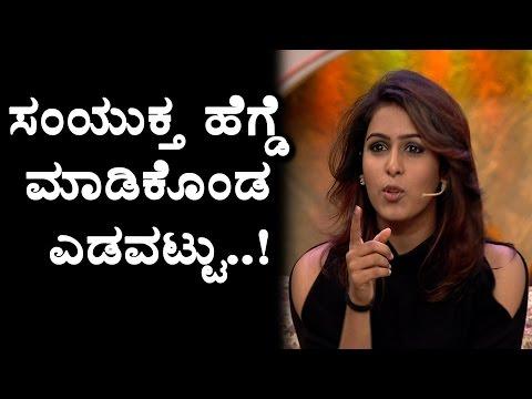 Kirik Party Samyuktha Hegde In Controversy | Samyuktha Hegde | Kannada News