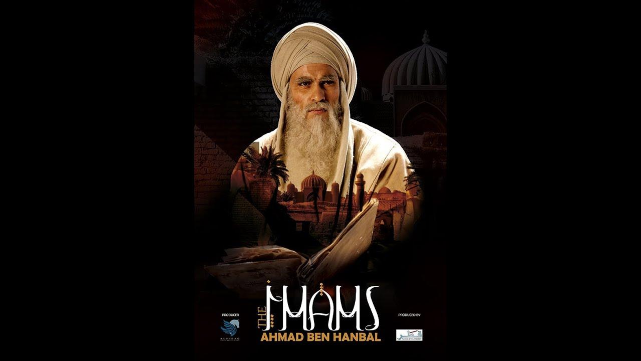 "Download ""Imam Ahmed Bin Hanbal"" series, Episode 1"