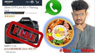 🔥 Amazon Fake Big Billion Sale on whatsapp message   Fake News   latest deal on amazon   website ?