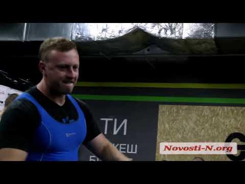 """Видео """"Новости-N"""": Всеукраинский"""