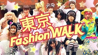 TOKYO Harajuku FASHION WALK! Japanese Fashion Walk of the EXTREME KAWAII