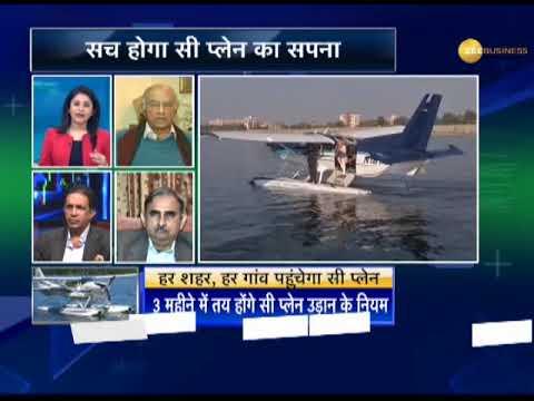 Aapki Khabar Aapka Fayda: PM Modi travels from seaplane in Gujarat