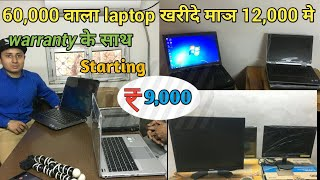 Cheapest laptop, PC, desktop, accessories, monitor jhandewalan, Karol bagh, Delhi