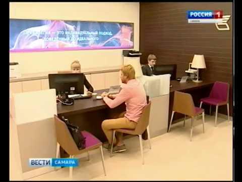 Один из крупнейших банков России усиливает свое присутствие в Самарской области