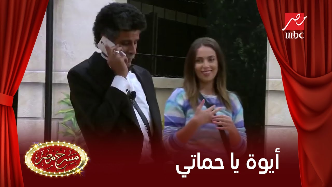 حمدي الميرغني يخرج عن النص بسبب والدة إسراء عبد الفتاح