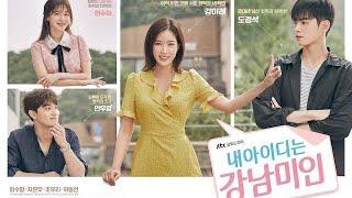 K-drama 'my Id Is Gangnam Beauty'  Astro's Eunwoo, Im Soo Hyang  Press Conference  W/ Subs