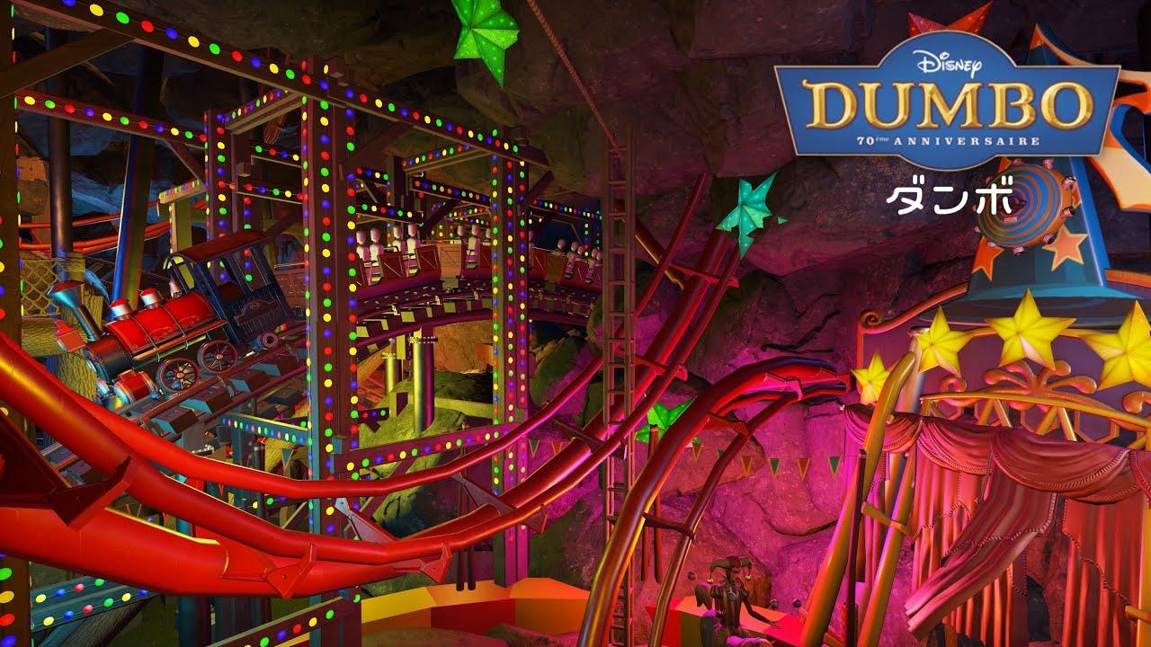 """【Disney】プラネットコースター ジェットコースター「ダンボ・ザ・ライド」 / """"Dumbo The Ride"""" Roller coaster at Planet Coaster"""
