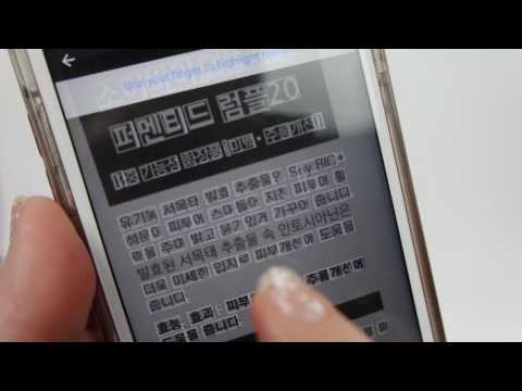 how-to-use-the-google-translate-app-for-korean-beauty-info-(ios-version)