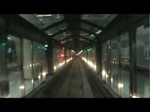 Washington Dulles International Airport AeroTrain - Front View Ride