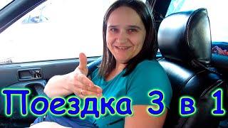 Несколько поездок в город в одном видео ))) (04.21г.) Семья Бровченко.