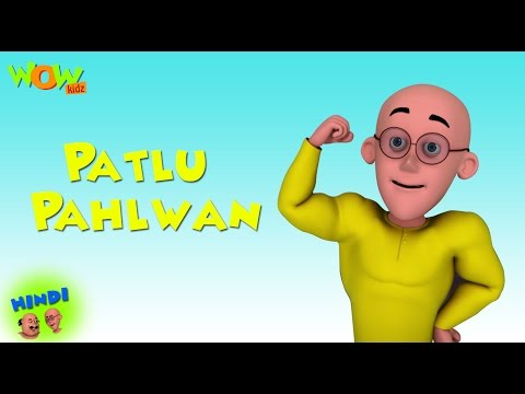 Patlu Pahalwan - Motu Patlu in Hindi - ENGLISH, SPANISH & FRENCH SUBTITLES! 3D Animation Cartoon thumbnail