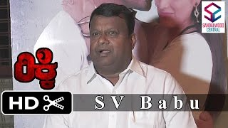 'Ricky' Trailer Launch: Producer SV Babu Talks About The Making