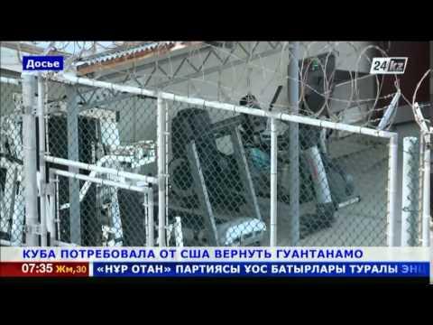 Беспредел тюрьмах на кубе видео #15