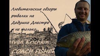 Такого КЛЕВА в ИЮЛЕ я не ОЖИДАЛ! Пацанская рыбалка на СЕКРЕТНУЮ снасть из прошлого. #тренеррыбак