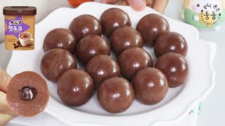 핫초코로 만든 초콜릿 지구젤리 (종이컵계량O,온도계X)