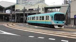 京阪京津線 800系 びわ湖浜大津駅発車