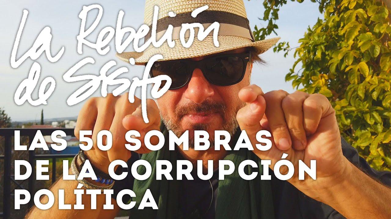 Las 50 sombras de la corrupcion política