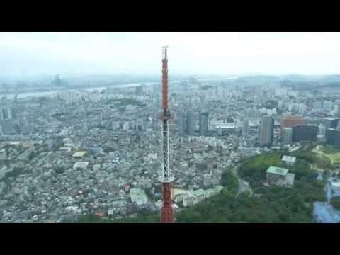 Panaroma View from N Seoul Tower