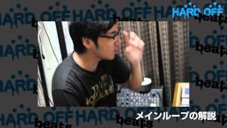 HARD-OFF BEATS 2 〜制作編(tofubeats)〜