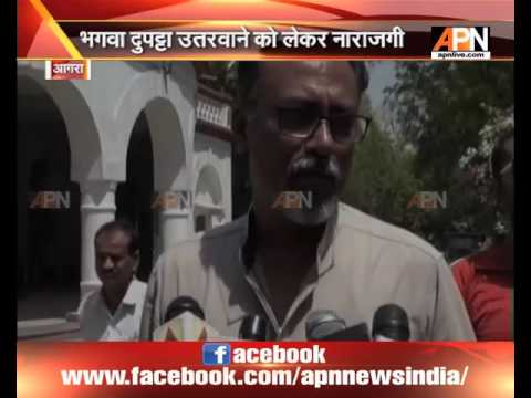 Hindu Jagran Manch workers protest at ASI office, Agra