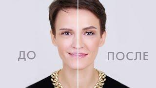 Ежедневный макияж с базовым набором косметики мастер класс от визажиста