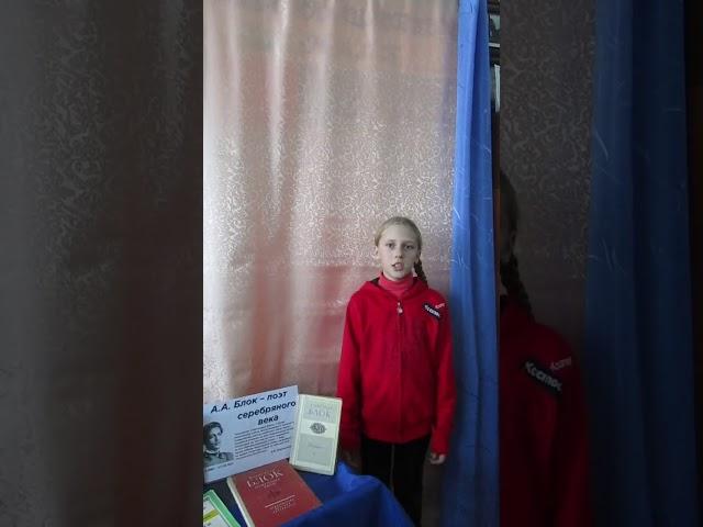Изображение предпросмотра прочтения – ОксанаАлонова читает произведение «Я тишиною очарован» А.А.Блока