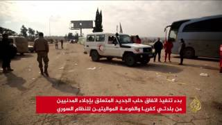 بدء تنفيذ اتفاق حلب الجديد المتعلق بإجلاء المدنيين