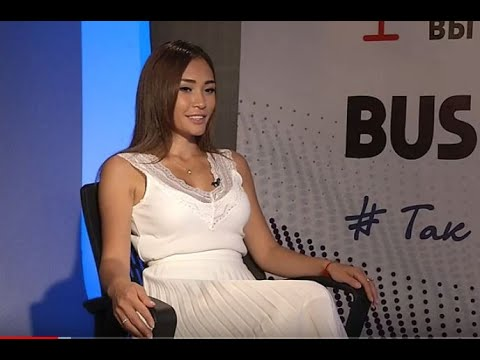 Алия Байтугаева: Не