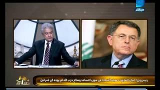 رئيس وزراء لبنان السابق: لايمكن أن نقول للشعب السوري إما أن تقبلوا داعش أو الحكم الإستبدادي