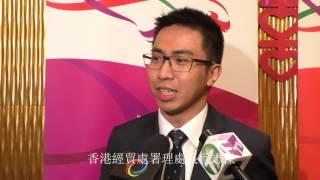 香港經貿處, 署理處長, 蔡志傑, 20170302