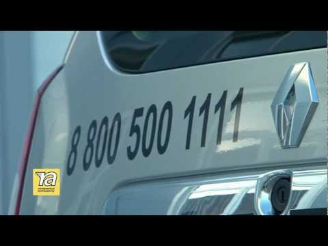 Аксессуары для Renault Duster