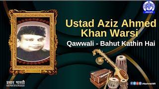 Ustad  Aziz Ahmed Khan Warsi  Qawwali  Bahut Kathin Hai