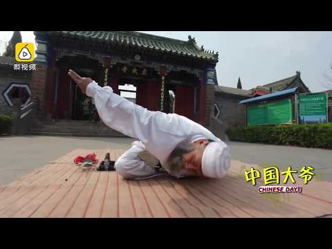 Dai Yuiming - 67 Old Tong Zi Gong Master - Authentic Chinese Yoga